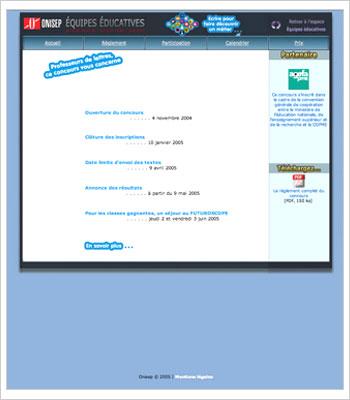 Onisep Espace pro : Mini-site concours