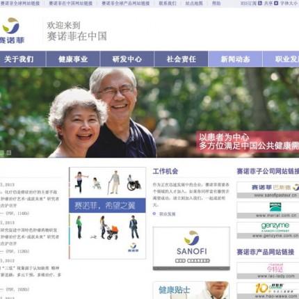 Sanofi Filiales : Chine