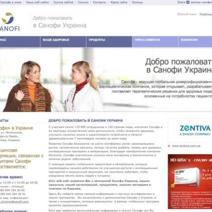 Sanofi Filiales : Ukraine