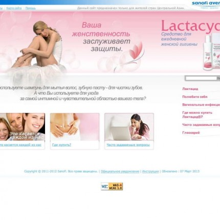 Site Asie Centrale : home