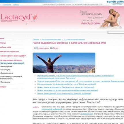 Site Asie Centrale : FAQ